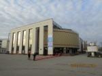 Nouveau théâtre d'Uralsk